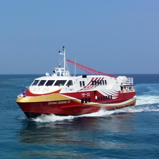 小琉球來回船票, 東琉線船班, 小琉球民宿代訂船票